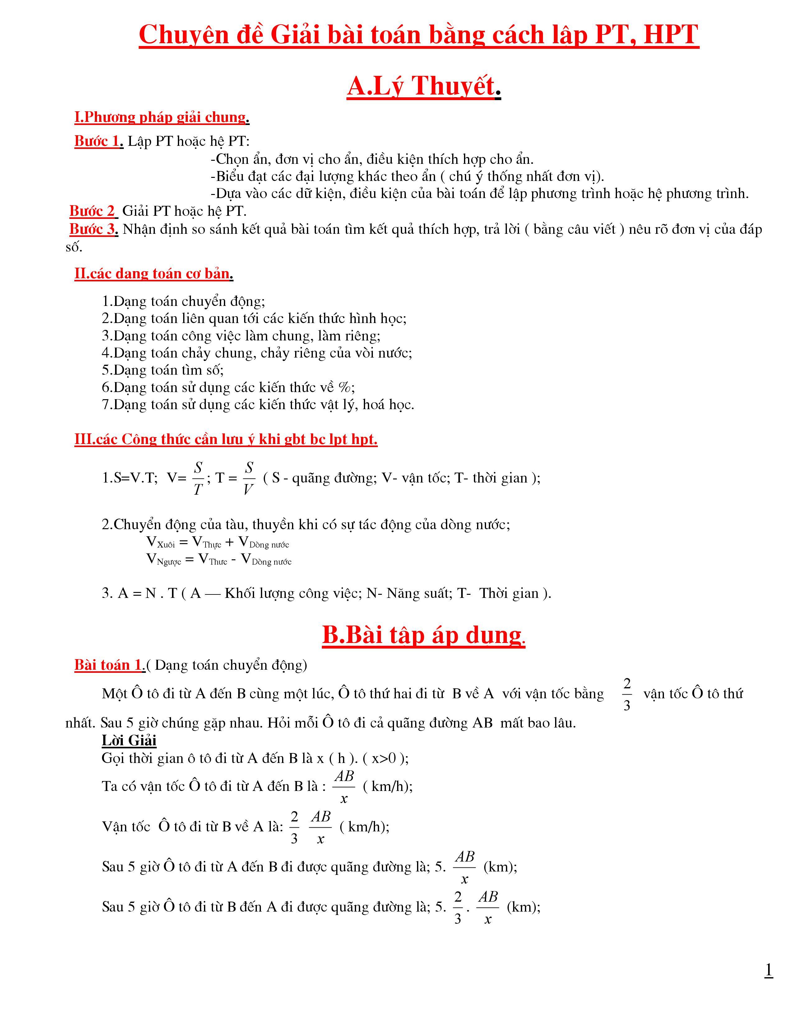 Chuyên đề giải toán bằng cách lập phương trình, hệ phương trình