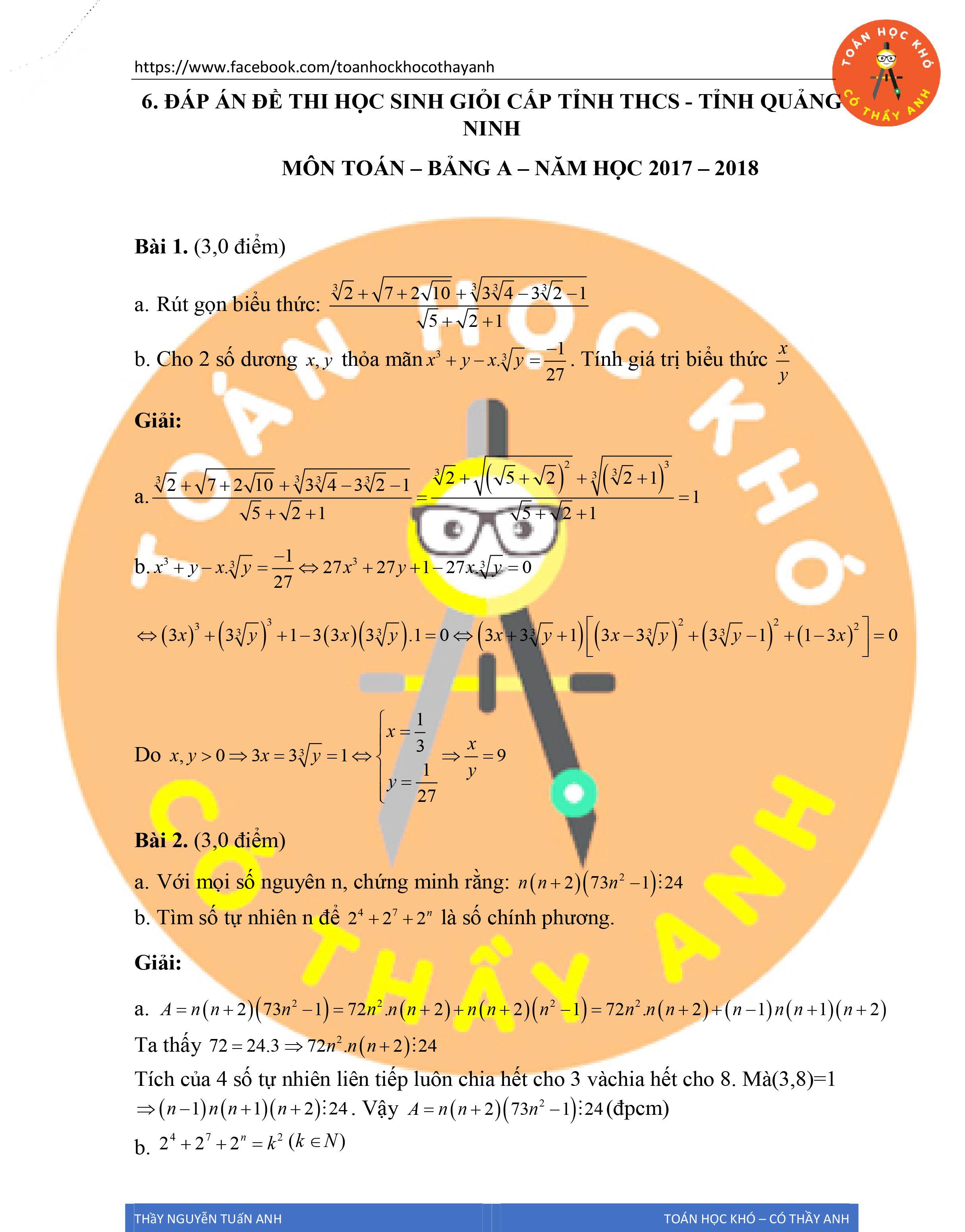 Đề thi và đáp án học sinh giỏi môn Toán THCS tỉnh Quảng Ninh
